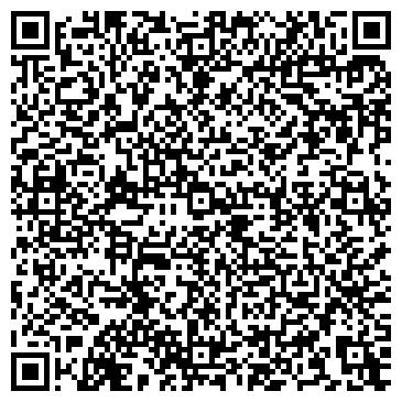 QR-код с контактной информацией организации БЫТОВАЯ ТЕХНИКА ТОО