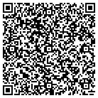QR-код с контактной информацией организации ВАРТА ТОО