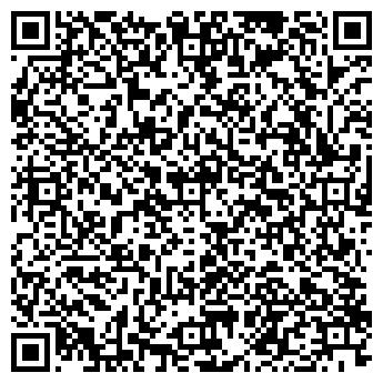 QR-код с контактной информацией организации ВЕК НПФ ТОО