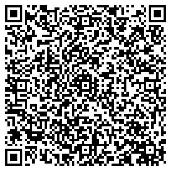 QR-код с контактной информацией организации ВЕНТА ТД
