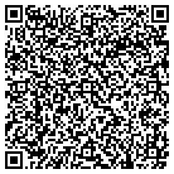 QR-код с контактной информацией организации ВЕРТЕКС-ВОСТОК ТОО
