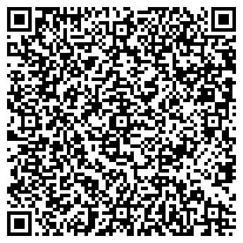 QR-код с контактной информацией организации ВЕТСНАБ ТОО