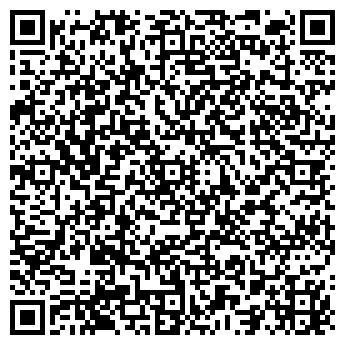 QR-код с контактной информацией организации ВИТА РЫБ-ЦЕХ