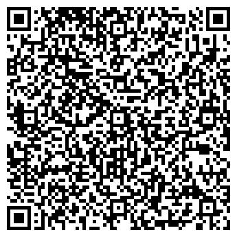 QR-код с контактной информацией организации ВК КВАРЦ ТОО
