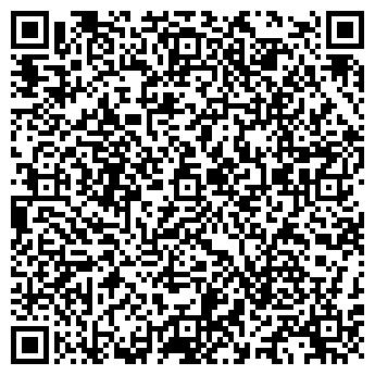 QR-код с контактной информацией организации ВМ-9 ТОО