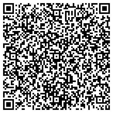 QR-код с контактной информацией организации ВОСТОК ОН-ЛАЙН ТОО