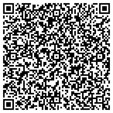 QR-код с контактной информацией организации ВОСТОКТЕХТРАНССЕРВИС ТОО