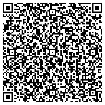 QR-код с контактной информацией организации ВОСТОКТОРГМОНТАЖ ТОО