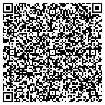 QR-код с контактной информацией организации ВОСТОКТРАНСГАЗ ТОО