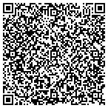 QR-код с контактной информацией организации ВОСТОКТРАНССИГНАЛ ТОО