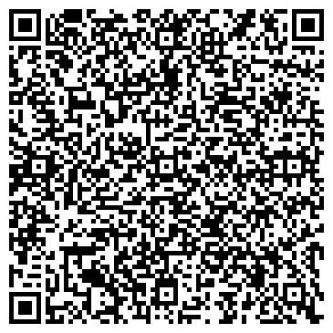QR-код с контактной информацией организации ВОСТОК-ГРАЦИЯ ТОО