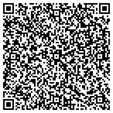 QR-код с контактной информацией организации ВОСТОК-УНИВЕРСАЛ ТОО