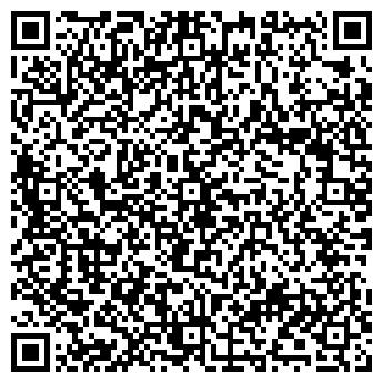 QR-код с контактной информацией организации ВОСТОК-ХОЛОД ТОО
