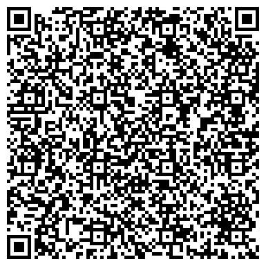 QR-код с контактной информацией организации ВОСТОЧНО-КАЗАХСТАНСКИЙ ИЗДАТЕЛЬСКИЙ ЦЕНТР
