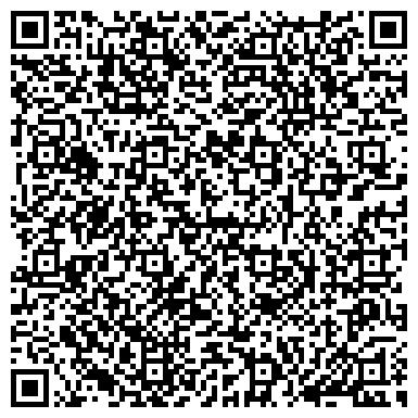 QR-код с контактной информацией организации ВОСТОЧНО-КАЗАХСТАНСКИЙ ОБЛАСТНОЙ ЦЕНТР КРОВИ ГККП