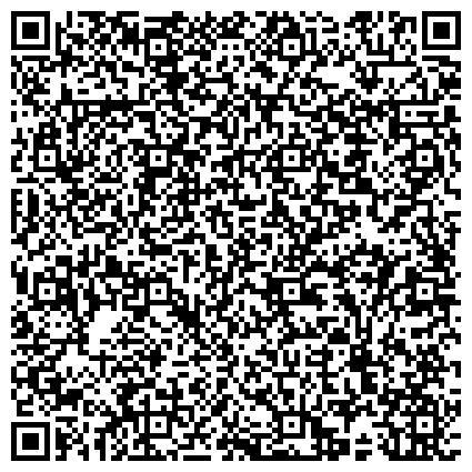 QR-код с контактной информацией организации ВОСТОЧНО-КАЗАХСТАНСКОЕ ТЕРРИТОРИАЛЬНОЕ УПРАВЛЕНИЕ ОХРАНЫ И ИСПОЛЬЗОВАНИЯ НЕДР