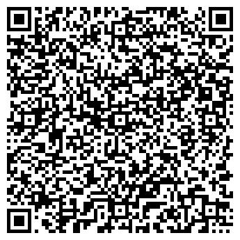 QR-код с контактной информацией организации ГАДЖИЕВА ЧП