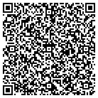QR-код с контактной информацией организации ГАЗ-КОМЕК ТОО