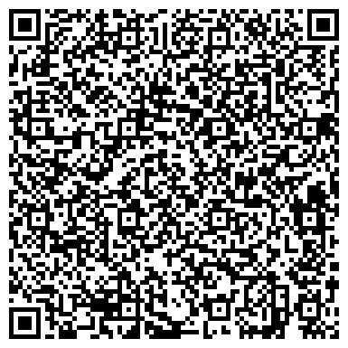 QR-код с контактной информацией организации ГЕЛИОС ТОО Г.УСТЬ-КАМЕНОГОРСК, ИЙ ФИЛИАЛ