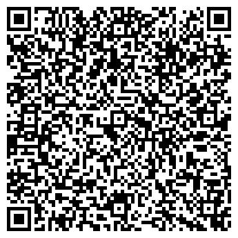 QR-код с контактной информацией организации ГЕОЛАН ТОО