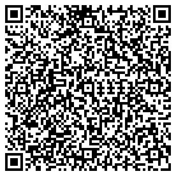QR-код с контактной информацией организации ГЕОС ТОО