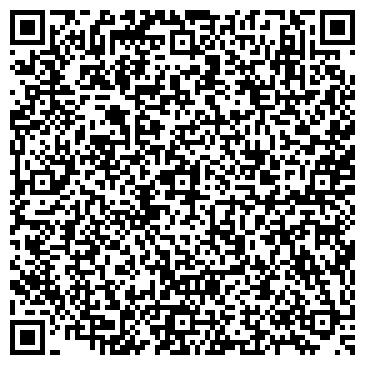 """QR-код с контактной информацией организации """"Геотур"""""""