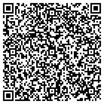 QR-код с контактной информацией организации ГЕРО ТОО