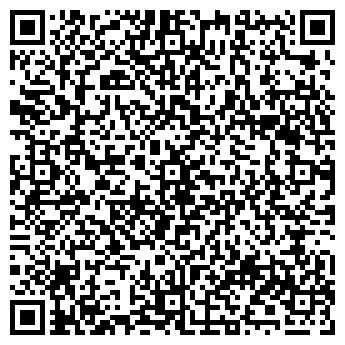 QR-код с контактной информацией организации ГИДРОТЕХНИКА ТОО