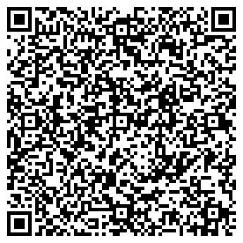QR-код с контактной информацией организации ГИМАРАТ УК ТОО