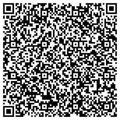 QR-код с контактной информацией организации УСТЬ-КАМЕНОГОРСК, ИЙ ПИВОВАРЕННЫЙ ЗАВОД ЗАО