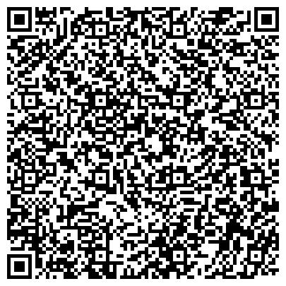 QR-код с контактной информацией организации УСТЬ-КАМЕНОГОРСК, ОЕ ПРЕДПРИЯТИЕ АВТОМАТИЗИРОВАННЫХ СИСТЕМ УПРАВЛЕНИЯ ТОО
