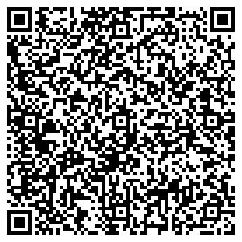 QR-код с контактной информацией организации ДАЛЬТЕК У-КА ТОО