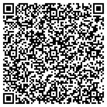 QR-код с контактной информацией организации ДАНГЫЛАС ТОО
