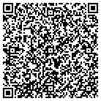 QR-код с контактной информацией организации ПИВОВАРЕННАЯ КОМПАНИЯ, ООО
