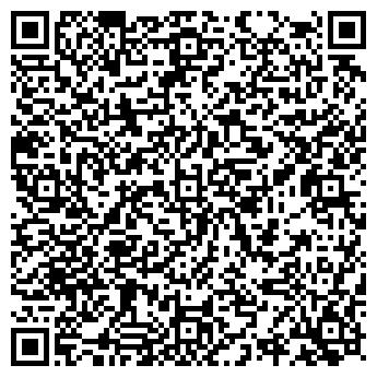 QR-код с контактной информацией организации ДЕБЮТ ТОО
