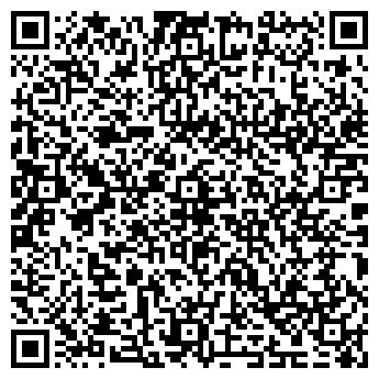 QR-код с контактной информацией организации ДЕЗИНФЕКТОР ТОО