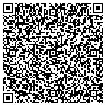 QR-код с контактной информацией организации ДЕЗИНФЕКЦИЯ УЧРЕЖДЕНИЕ