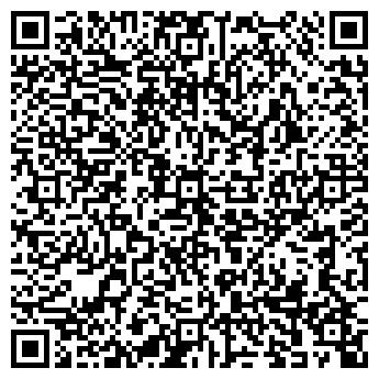 QR-код с контактной информацией организации ДЕКОРХ ПКФ ТОО