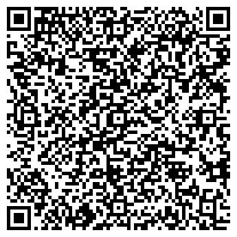 QR-код с контактной информацией организации ДЕЛЬТА МП