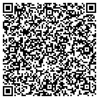 QR-код с контактной информацией организации ДЕМИДОВ ТОО