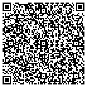 QR-код с контактной информацией организации ДИАРТ ТОО