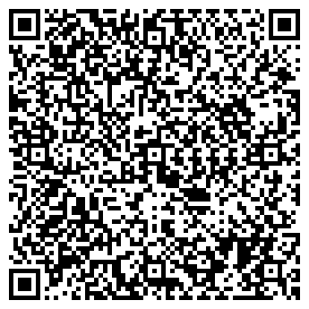 QR-код с контактной информацией организации ДИЕГО ПК