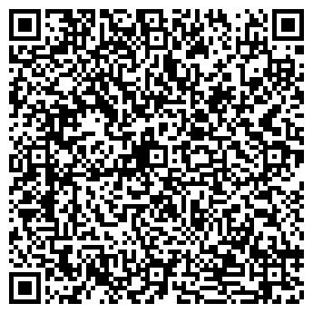 QR-код с контактной информацией организации ДОМ КАФЕЛЯ ТОО