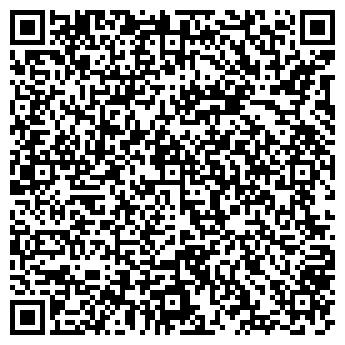 QR-код с контактной информацией организации ДОСТЫК ТРЦ ТОО