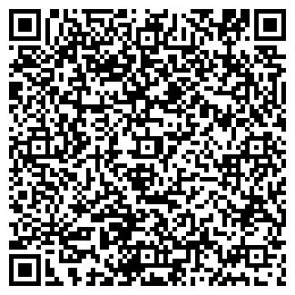 QR-код с контактной информацией организации ДТА-СЕРВИС ТОО