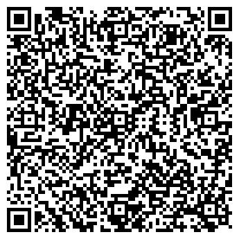 QR-код с контактной информацией организации Д-АРК ТОО