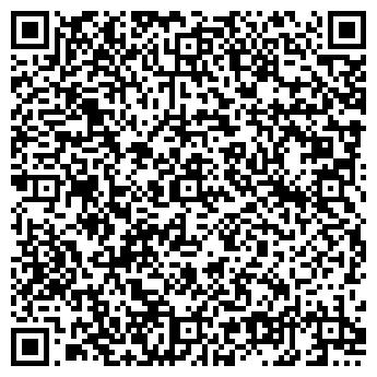 QR-код с контактной информацией организации ЕСД ЕРИ ТОО