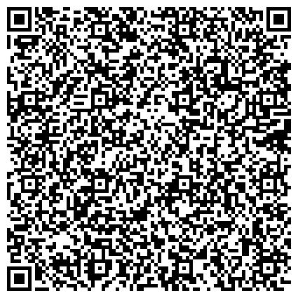 QR-код с контактной информацией организации ЗАЙСАН-ИРТЫШСКОЕ БАССЕЙНОВОЕ УПРАВЛЕНИЕ ОХРАНЫ РЫБНЫХ ЗАПАСОВ И РЕГУЛИРОВАНИЮ РЫБОЛОВСТВА ГУ