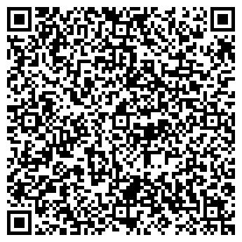 QR-код с контактной информацией организации ЗЕМКАДПРОЕКТ ТОО