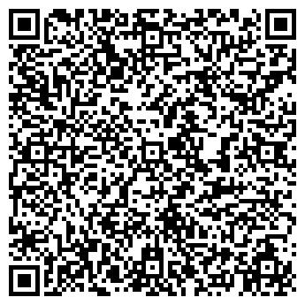 QR-код с контактной информацией организации ЗЕМСТРОЙ ТОО